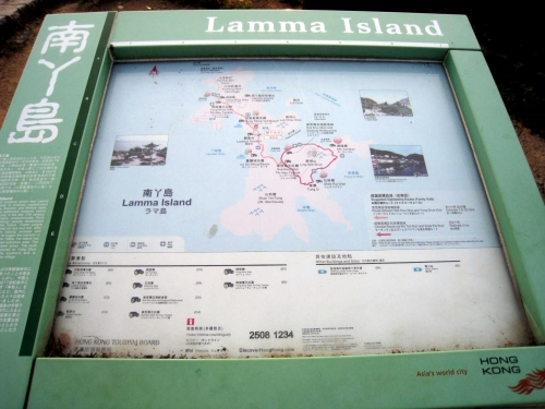 lamma signboard fixed